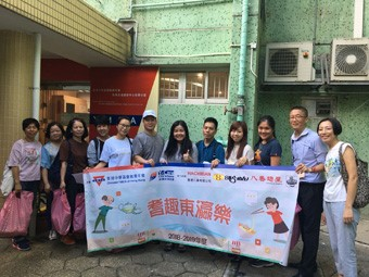 HACHIBAN gives love to the Chai Wan community
