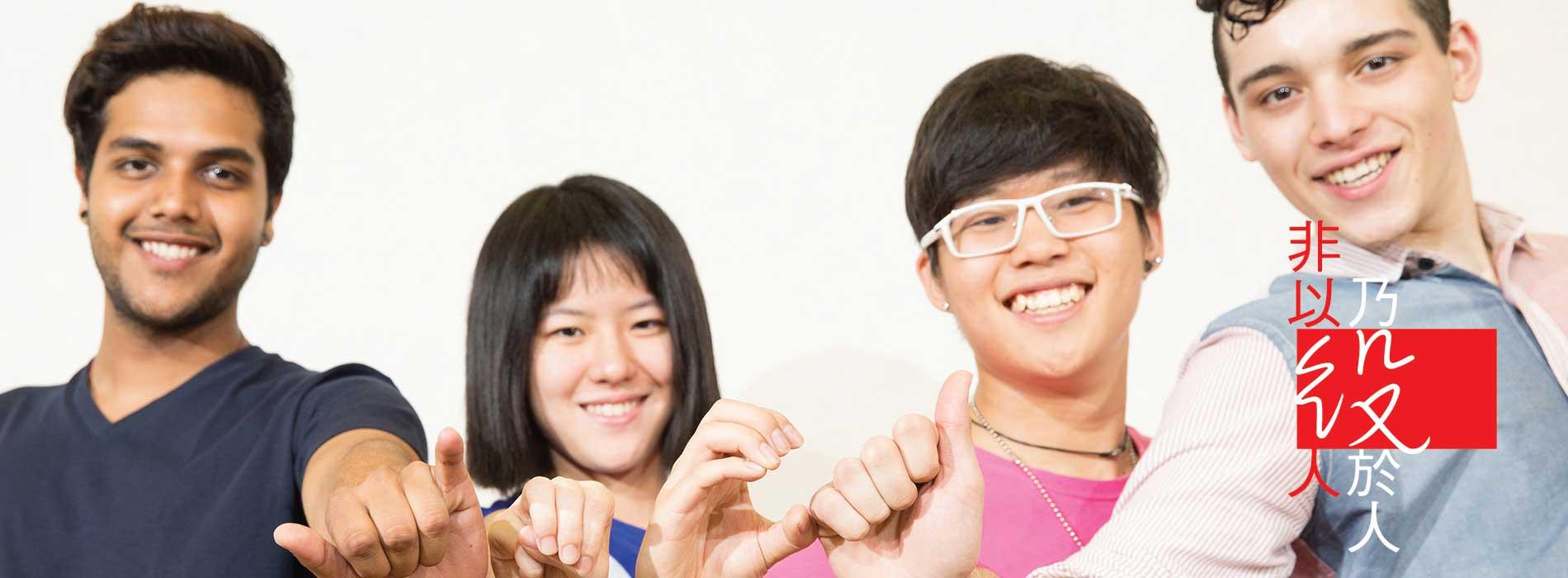 香港中華基督教青年會 - 聯絡我們