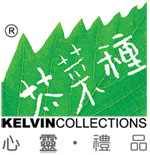 Kelvin Collections Limited Logo