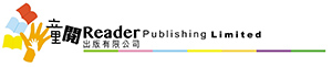 Reader Publishing Limited Logo