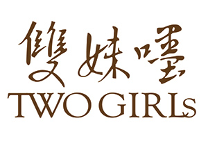 Two Girls Logo