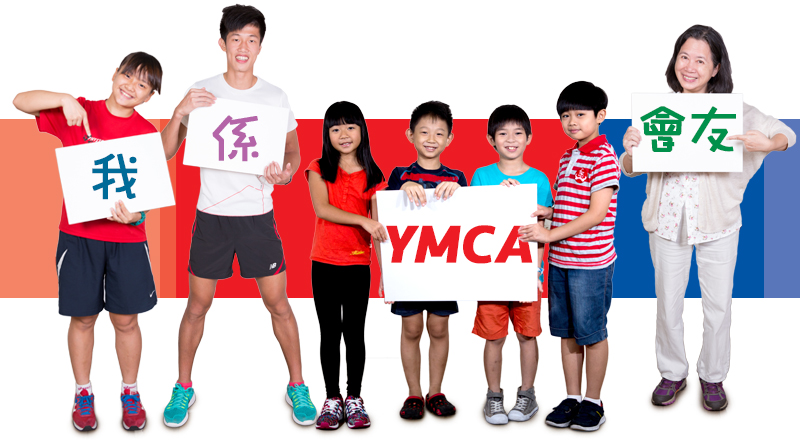 I am the member of YMCA