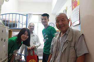 Elderly home visit