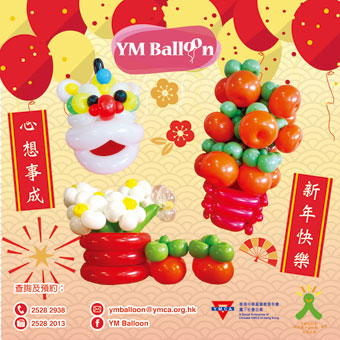 Festive balloons for CNY greeting