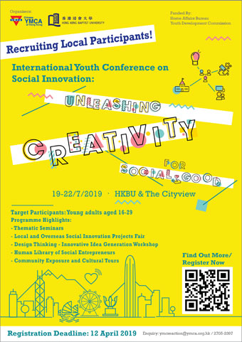 Unleashing Creativity For Social Good – the International Youth Conference on Social Innovation