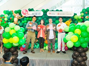 恒生 - YMCA快樂『球』學計劃結業禮2018