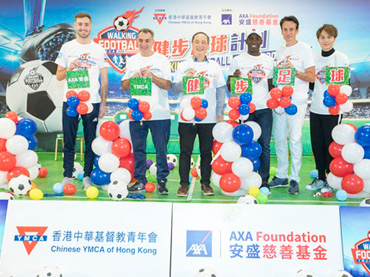 AXA Hong Kong – YMCA Walking Football 2018-2020 Kick-off Ceremony