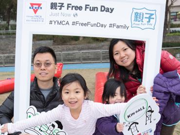 Free Fun Day 2018