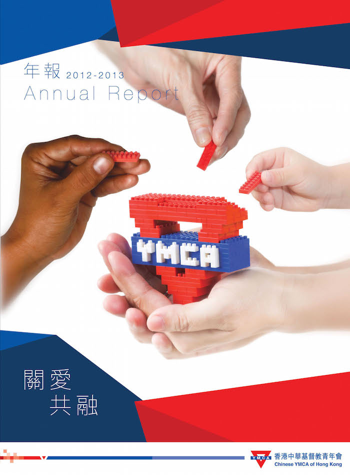 Annual Report   Chinese YMCA of Hong Kong