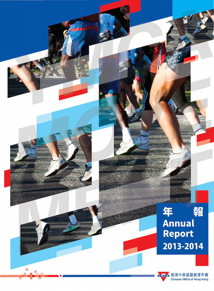 Annaul Report 2013 - 2014 cover