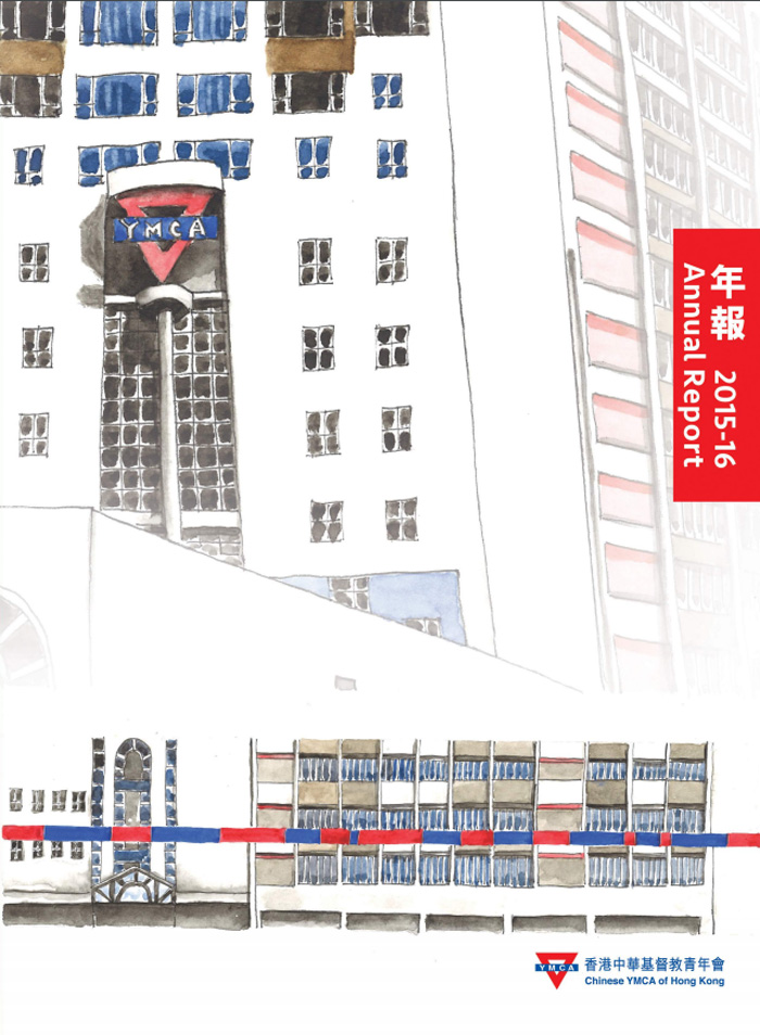 Annual Report | Chinese YMCA of Hong Kong