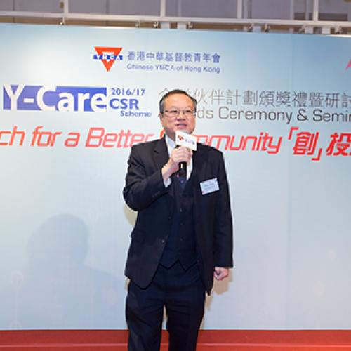 Y-Care ceremony0001