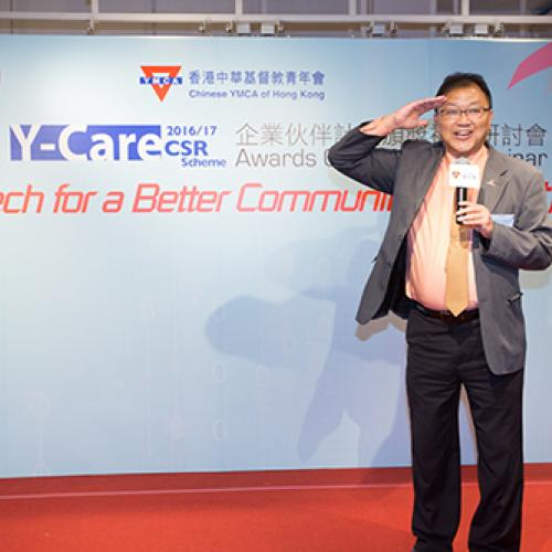 Y-Care ceremony0002