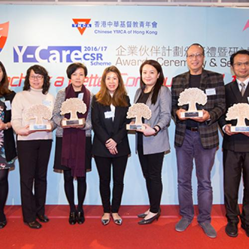 Y-Care ceremony0004