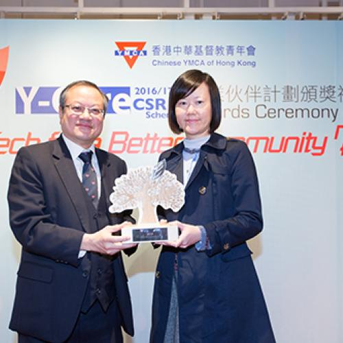 Y-Care ceremony0006