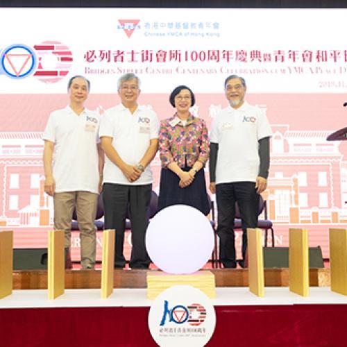 必街會所100周年慶典_0002