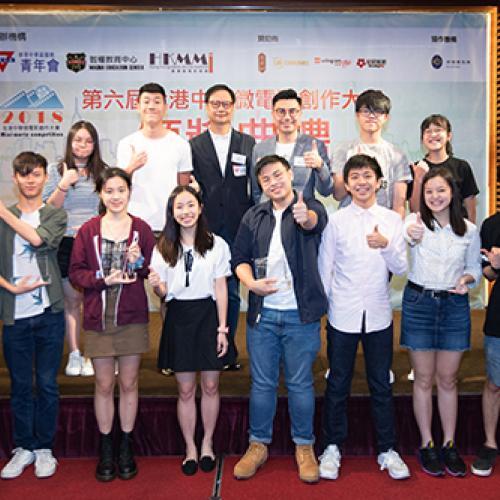 Mini-Movie Competition20190428-mv-04