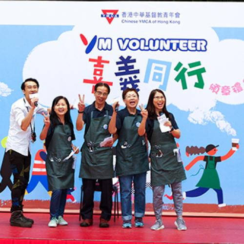 YM Volunteer頒章禮-5