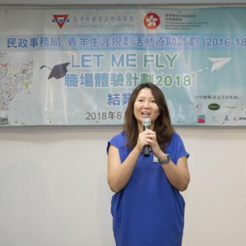 Let Me Fly0133