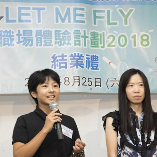 Let Me Fly0240