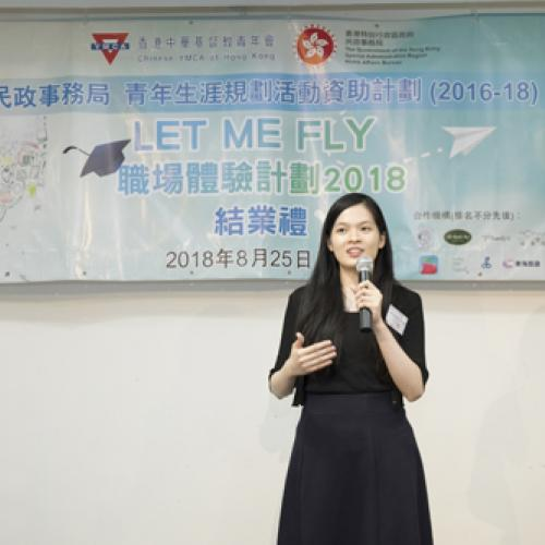 Let Me Fly0275