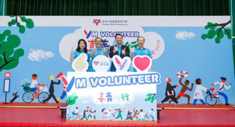 YM Volunteer