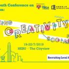 International Youth Conference on Social Innovation