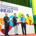 Volunteer頒章禮2017