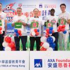 健步足球計劃 2018- 2020啟動禮